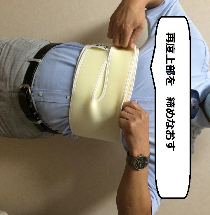 骨折 バスト バンド 肋骨